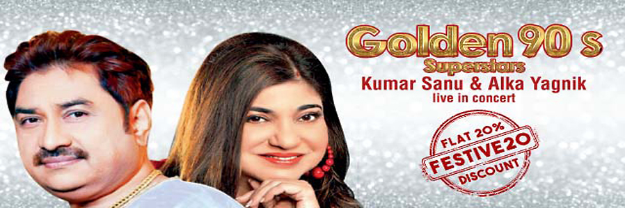 Golden 90 with Kumar Sanu and Alka Yagnik